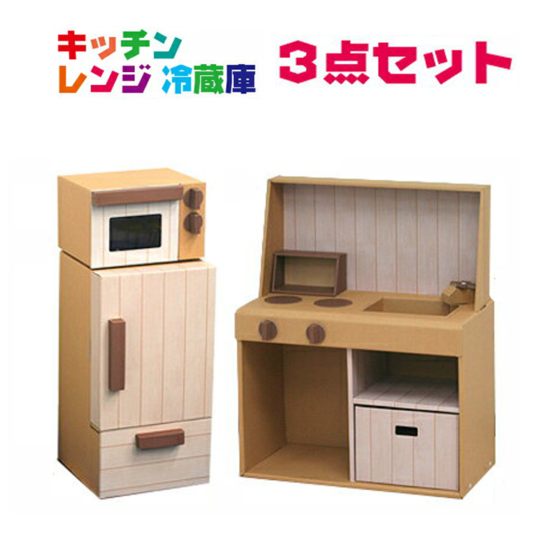 Aandi: Quality Corrugated Cardboard Kitchen Corrugated