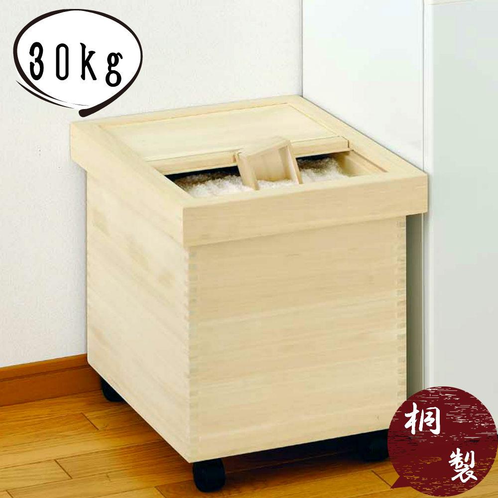 米びつ 30kg 桐 おしゃれ 軽い 新生活 国産 日本製 桐米びつDX-30