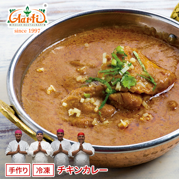 Chicken Family Pack (1600 g) large at 6 pm! Family dinner! Camping BBQ gift business for the best! Prevention of summer in spices! / India Indian curry dishes homemade Kobe arty restaurant specialty shop store