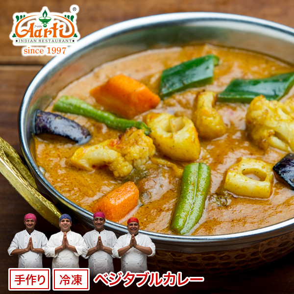 Curry family (1600 g) large at 6 pm! Family dinner! Camping BBQ gift business for the best! Vegetable rich! Prevention of summer in spices! / India Indian curry dishes homemade Kobe arty restaurant specialty shop store