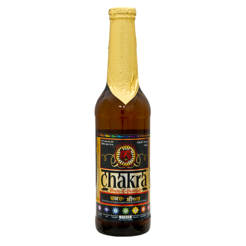 From 20-year-old a chakra beer bottle 330 ml alcohol