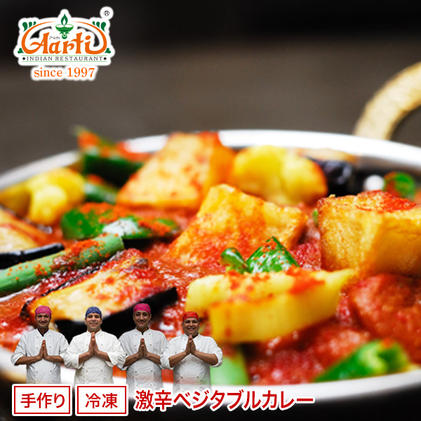 Super spicy curry electric car (250 g) super spicy curry! Spice mixed with genuine very spicy recipe is the key!
