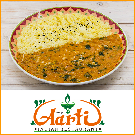 Dal spinach Curry (250 g) & Artie Sannomiya UConn rice (200 g) Kobe Curry's specialty!  Indian curry rice!