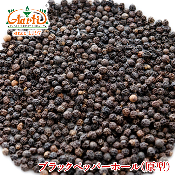 In 100 g of black pepper hall 10,000 yen or more