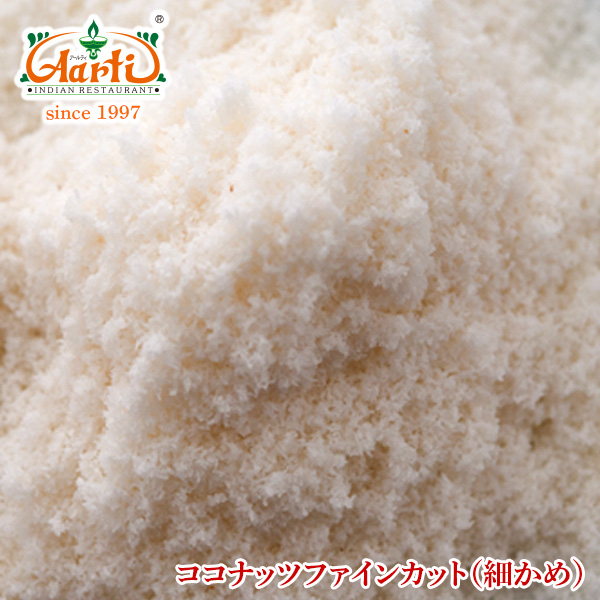 In 1 kg of 1,000 g of coconut Fine / 10,000 yen or more