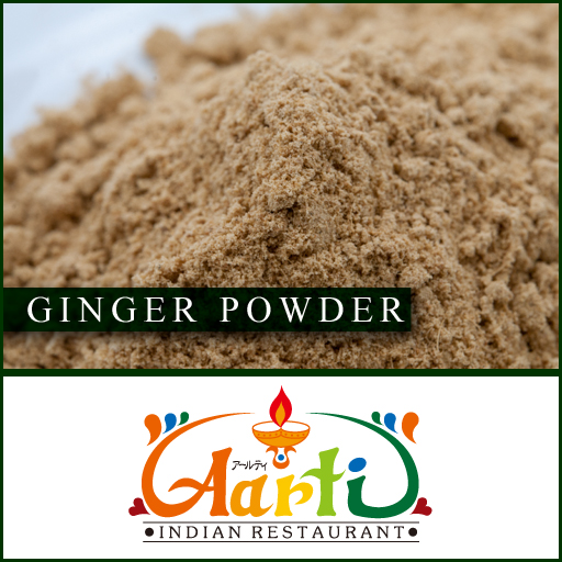 In 100 g of ginger powder 10,000 yen or more