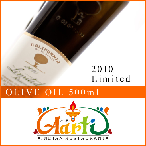 In 500 ml of extra virgin olive oil 10,000 yen or more