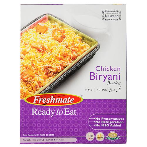 Freshmate 치킨 비리 야 니 (275g) Chiken Biryabi 닭고기와 파키스탄 밥 (긴 곡물 밥)가 들어간 필라프 레 토르 트 카레 유