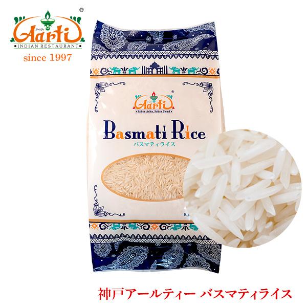 バスマティライス パキスタン産 20kg 送料無料,,Aromatic Rice,ヒエリ,常温便,米,Basmati Rice,香り米,バスマティーライス,香米