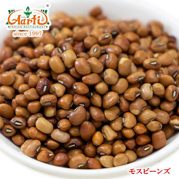 モスビーン 20kg (1kg×20袋) ,Moth bean,業務用,マット豆,トルコグラム,マトキ,スプラウト,神戸アールティー,送料無料