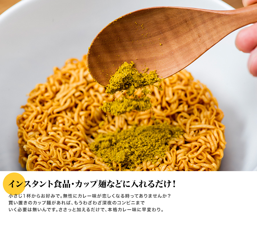 Original curry powder (400 g)