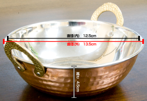 Making India kitchen 1 of size India imported! Tableware perfect for curry dish! With more than 10000 Yen