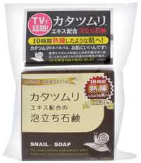 Sparkle soap (with the foaming net) snail soap snail steatite Ken soap soap snail soap 10P03Dec16 Christmas gift present of the snail extract combination