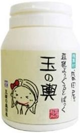 Instant delivery-free cosmetics natural sect cosmetic cleansing SOAP tofu Morita ya tofu Morita ya soy moritaya packs Morita ya soy yogurt packs marry 120 g soy moritaya packs marry