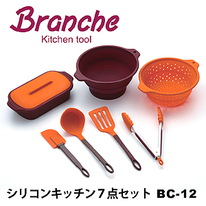 Silicone steamer Bowl colander spatula and ladle, Turner tongs 7 piece set ♪ silicone cooking cooking Silicon kitchen Blanche silicone kitchen 7 point set D set BC-12