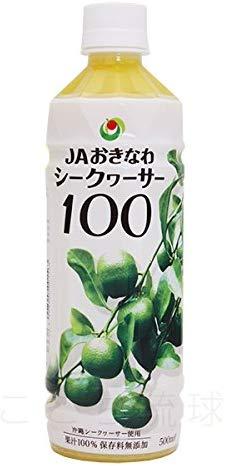 【在庫あり あす楽対応】【送料無料】【24本セット】JAおきなわ シークヮ―サー100 果汁100% 500mlx24JA沖縄 シークワーサー100 原液 保存料無添加【P2B】