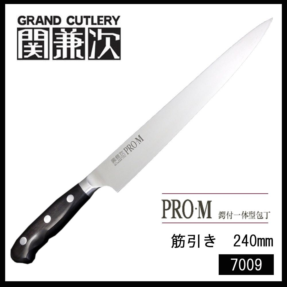 One Body Type Kitchen Knife Drawing Lines 240mm 7009 With Brim Made In Seki  Kaneshi PRO, M Japan
