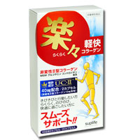 """Want to move to more nimble and to your ideas! One can feel really ♪ support to active life! """"Effortlessly nimble collagen '"""