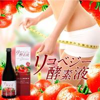 Instant tomato diet enzyme diet lycopene diet enzyme drink night tomato diet enzyme drink enzyme lycopene diet drinks リコベジー enzyme solution.