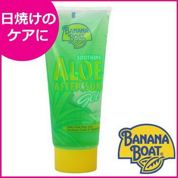 [90 ml of banana boat aloe Vera gel tubes]