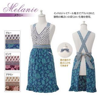 [apron Melanie (Melanie) pink 372814/ blue 372821/ brown 372807]