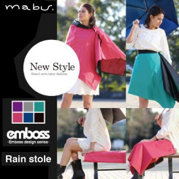Back and shoulders also have shelters from the rain get wet in the rain water repellant fabric stall guard quickly! Rain rainy Emboss re installation