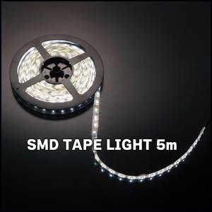 【SMDテープライト5m WG-1485WW ワームホワイト】