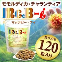 モモルディカ チャランティア supplement モモルディカチャランティア supplements Inca secrets McB-i マックビーアイ