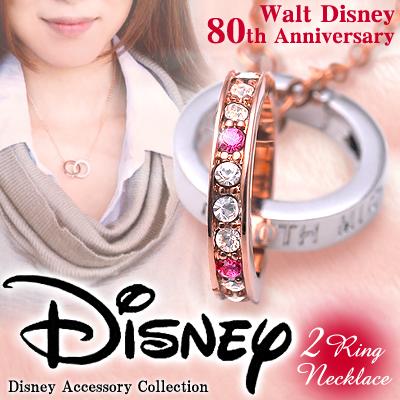 디즈니 80주년 기념 링 목걸이 미키 미키마우스 MICKEY MOUSE 스왈로브스키 목걸이 액세서리 디즈니 스왈로브스키 크리스탈 Disney 80주년 기념 링 목걸이 10 P03Dec16