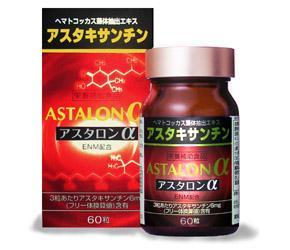 【アスタロンα60粒】2個以上代引送料無料!5個で1個オマケ♪アスタキサンチンにENM(有用微生物発酵代謝エキス)をプラス!!アスタキサンチンサプリ アスタロンアルファアスタロンα