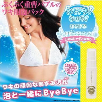 日本最大級の品揃え オンライン限定商品 ぷっくぷく重曹ワキ泡プレミアムパック 30g