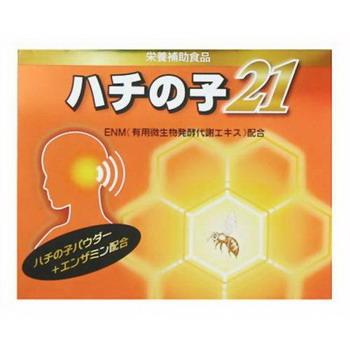 【ハチの子21(270粒)】
