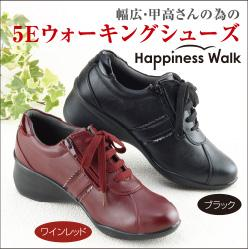 【5Eウォーキングシューズ】20P03Dec16