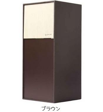 【DOORS mini(ダストボックス) YK12-105】20P03Dec16