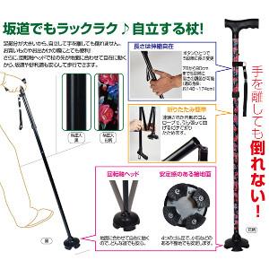 ステッキインザ傘 【 ポイント10倍 】 【 SAN 】 【 ステッキ つえ 杖 傘 アンブレラ 】
