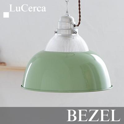 送料無料【LuCerca(ルチェルカ) BEZEL 1灯ペンダント】インテリア 照明 ライト LUCERCA lucerca ルチェルカLuCerca(ルチェルカ) BEZEL 1灯ペンダント