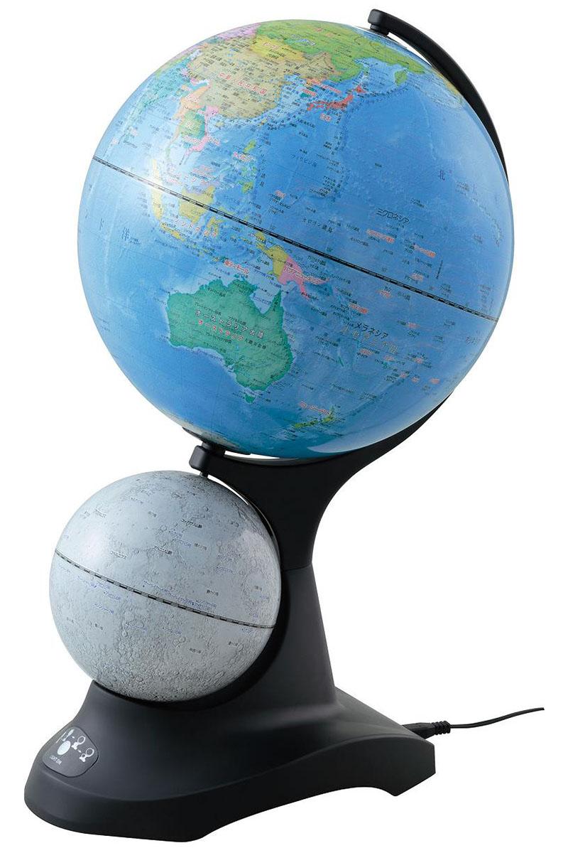 送料無料【ライト付き二球儀(地球儀/天球儀/月球儀)】文房具の優良メーカー「レイメイ藤井」小学校の先生と共同開発した「先生オススメ」シリーズライト付き二球儀(地球儀/天球儀/月球儀)