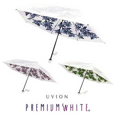 送料無料【【UVION】 3925 プレミアムホワイト50ミニカーボン シャドーローズ柄】日傘 紫外線 UVカット 晴雨兼用傘 梅雨 夏UVIONプレミアムホワイト50ミニカーボン