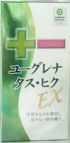 送料無料【ユーグレナ/タス:ヒク EX 90粒】