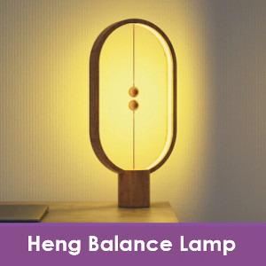 【送料無料】Heng Balance Lamp(ヘンバランスランプ)