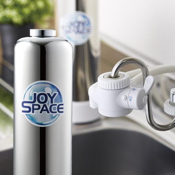 【送料無料】長寿命浄水器 JOY SPACE(ジョイスペース)