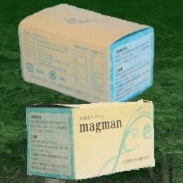 【送料無料】水溶性マグマン10g