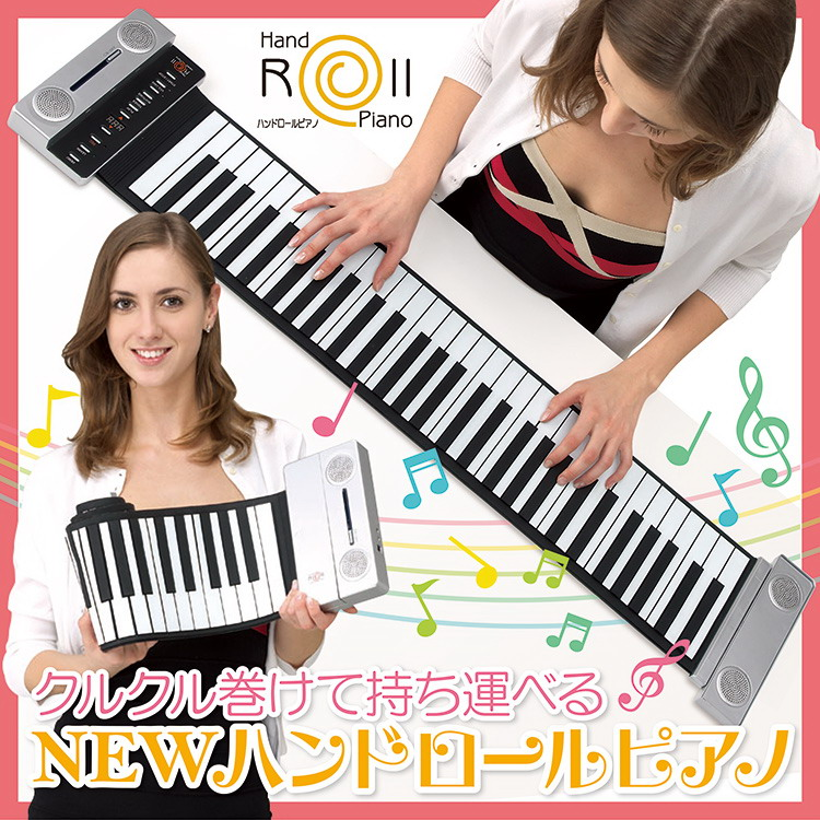 【送料無料】NEWハンドロールピアノ 61K III-HG
