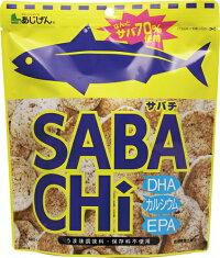 大人気の 鯖 をたっぷり70%使用した自然派チップス さばチップス 鯖チップス サバチップス お菓子 おつまみカルシウム DHA P2B 30g 健康食品 送料無料 15個セット EPA サバチ 正規品送料無料 SABACHi 通常便なら送料無料