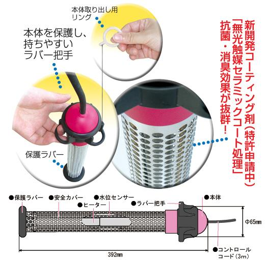 """Immediate delivery ★ versatile heating & heat heater ♪ high performance, high reliability and energy efficiency specifications! In the emergency disaster preparedness ♪ Kettle heating ' boil taro """""""