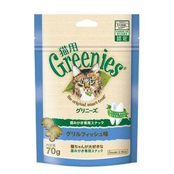 ○【ネコポス3個OK】【正規品】 greenies(グリニーズ) 猫用 グリルフィッシュ味 70g