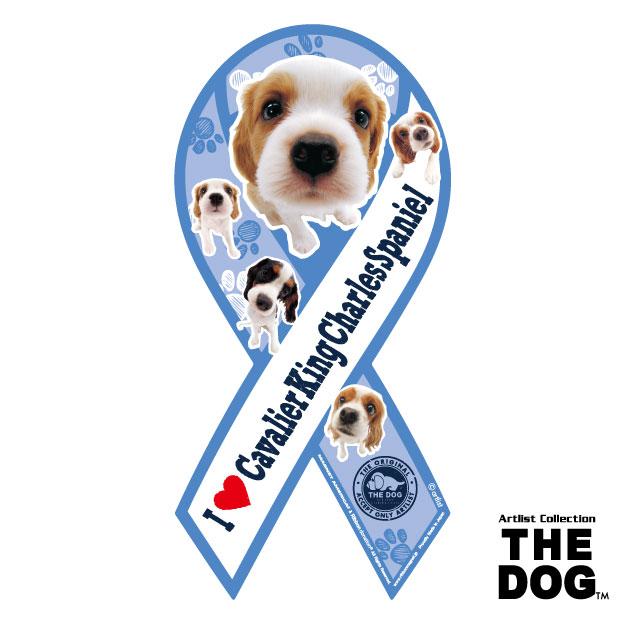 ご購入金額の一部を盲導犬育成事業のサポートに役立てられます メール便2個 期間限定で特別価格 卓越 ネコポス3個OK 株式会社TRYL THE キャバリアキングチャールズスパニエル リボンマグネット DOGシリーズ