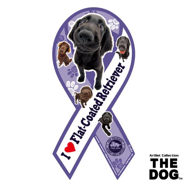 ●【メール便2個・ネコポス3個OK】株式会社TRYL リボンマグネット THE DOGシリーズ フラットコーテッドレトリーバー