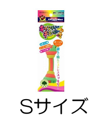 ○【メール便6個・ネコポス8個OK】ドギーマン キャンディーチューラバー ボーン Sサイズ