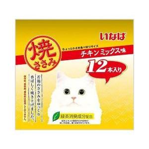 ○いなばペットフード 焼ささみ チキンミックス味 12本入り